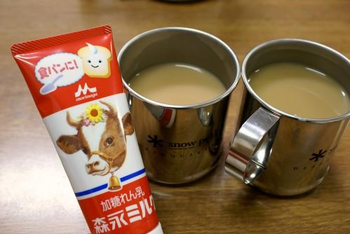 練乳コーヒー&紅茶