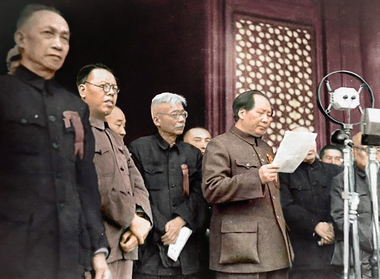 Mao Zedong proclaiming the People's Republic of China