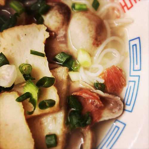 Fish Balls,  Soup, Rice Noodles, rice sticks, 魚蛋, 湯, 米粉, recipe, chinese, soup noodles, fish slices