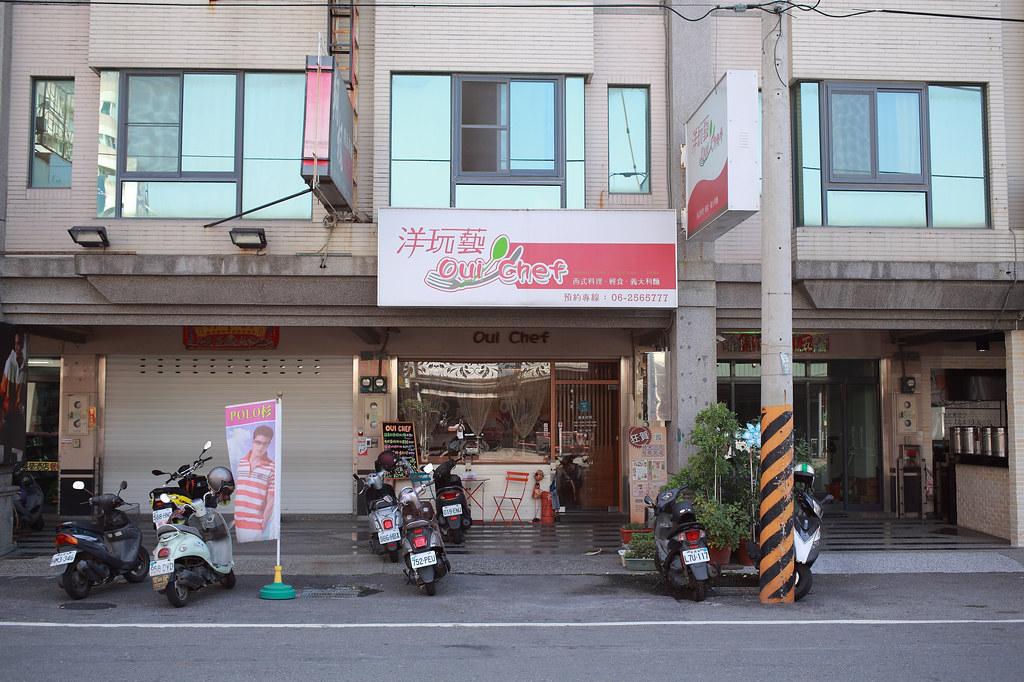 20141017-4台南-OUI CHEF 洋玩藝 (1)
