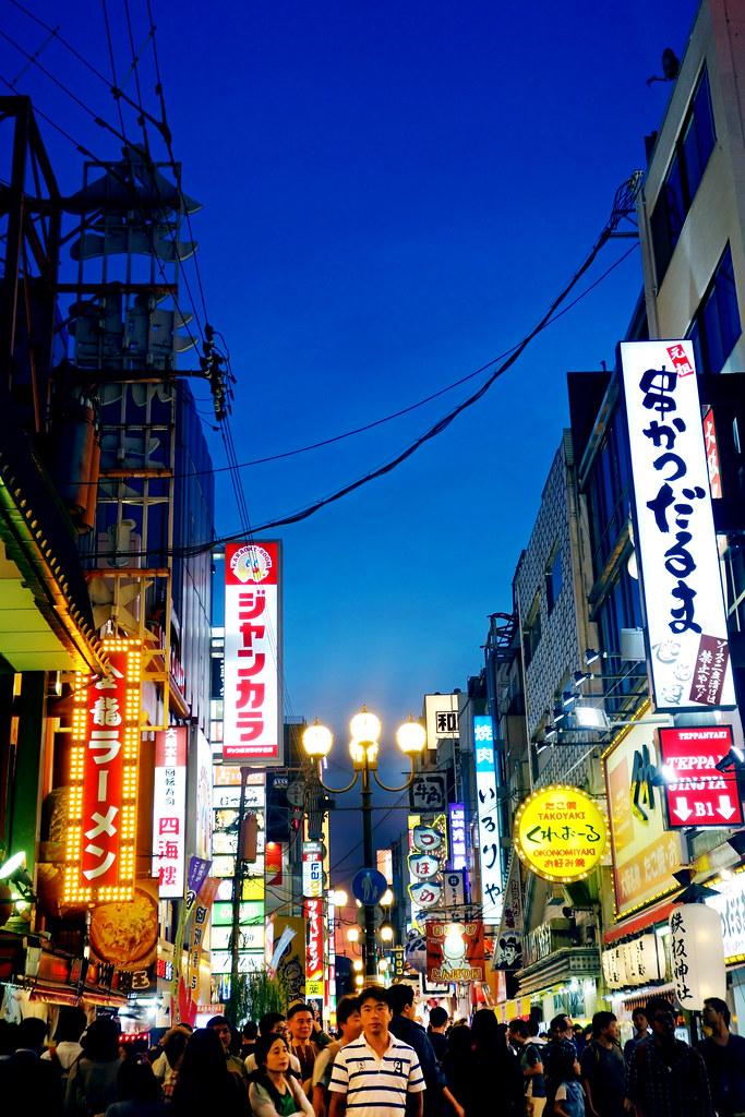 Namba, Osaka, Japan