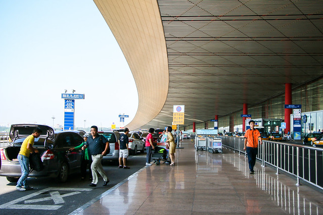 Entrance of Beijing Capital International Airport terminal 3, China 北京首都国際空港第3ターミナル入口