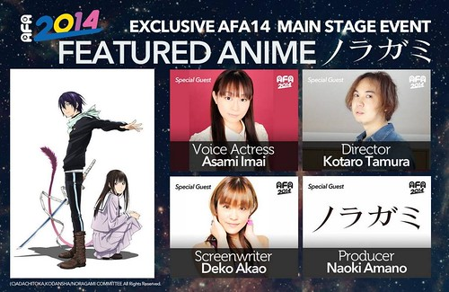 AFA14_Featured_Anime_Noragami