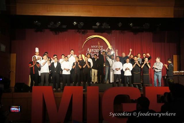 12.MIGF award 2014 (42)