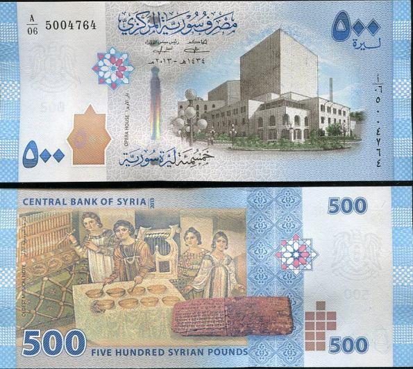 500 Libier Sýria 2013 (2014)