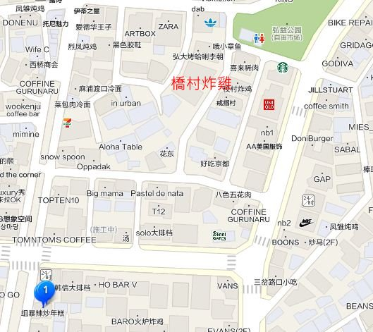 004橋村炸雞