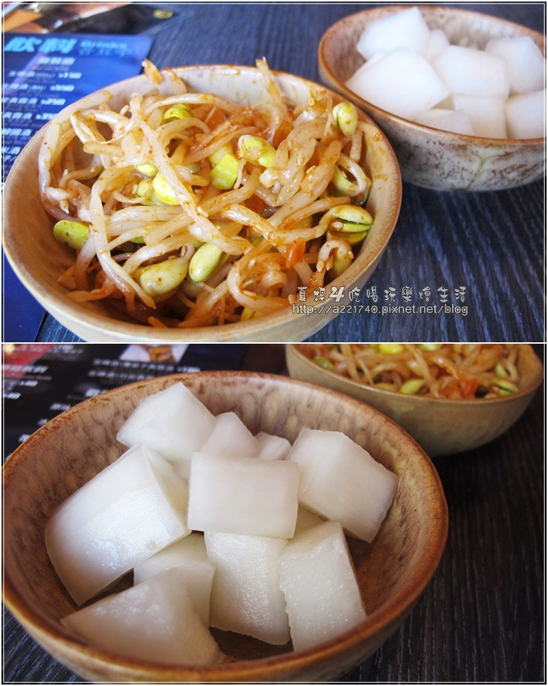 03-8無限量泡菜