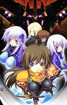 Muv-Luv Alternative: Total Eclipse [Bản Blu-ray] - MuvLuv Alternative Total Eclipse | MLA TE | Muv-Luv Alternative: Total Eclipse [BD]