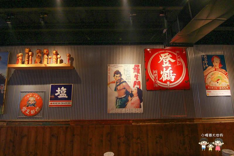 台中章魚燒 092