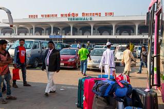 Bangladesh - Dhaka Airport