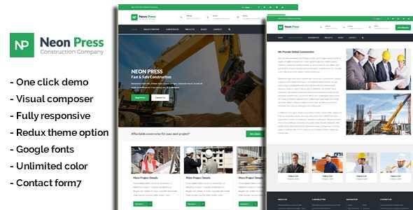 Neon Press WordPress Theme free download