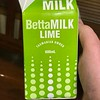 Lime flavoured milk! Lou is offended by this but I am very pleased.