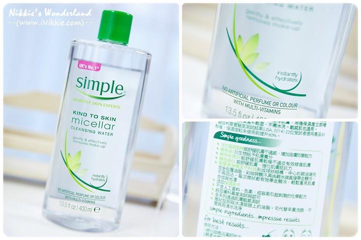 Simple清妍全能潔顏賦活卸妝水