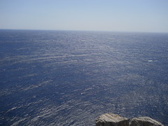 Cape Papas Ikaria