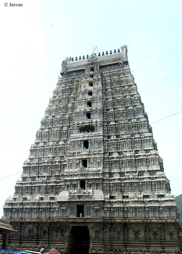 Annamalaiyar Temple Raja Gopuram (Big Tower)