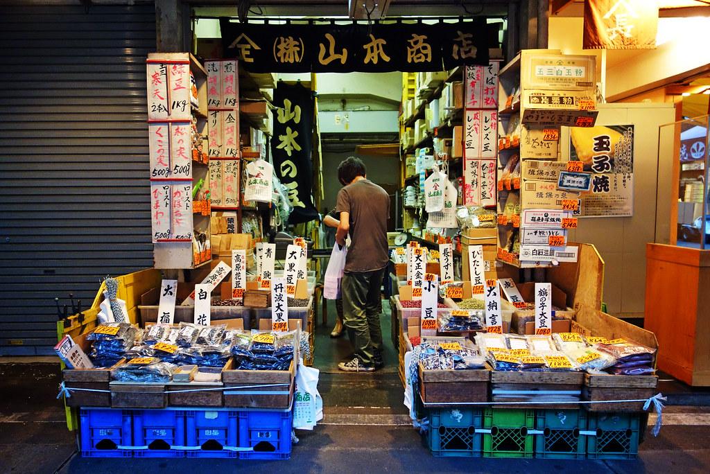Shop front, Tsukiji, Tokyo, Japan