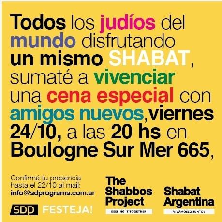 the shabbot project en sd