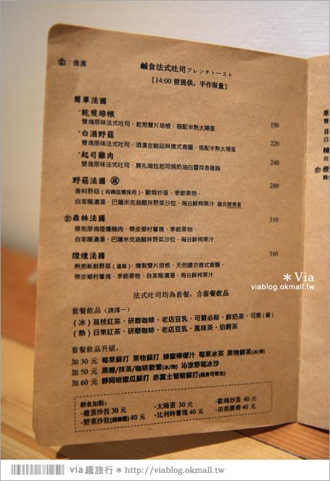 【台中早午餐推薦】田樂三店(學院店)新作登場~法式吐司融入老宅的美妙滋味36