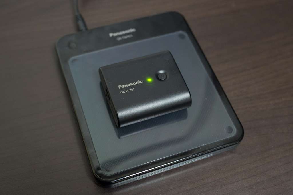 Chargepad