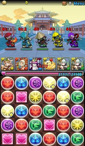 vs_kanGinpei_1_141027