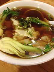 Wonton Soup w/o Noodles--$5.95