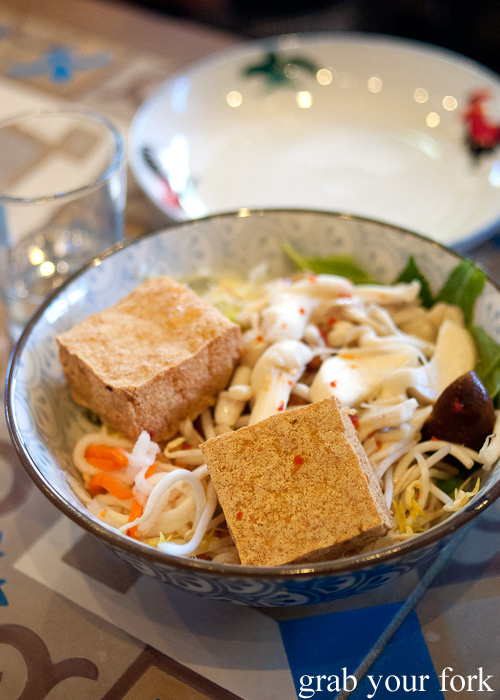 Mushroom and silken tofu vermicelli noodle salad at Mama's Buoi, Surry Hills