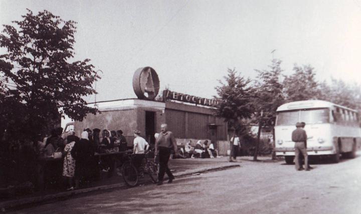 Автостанция. Начало 80-х г.г.