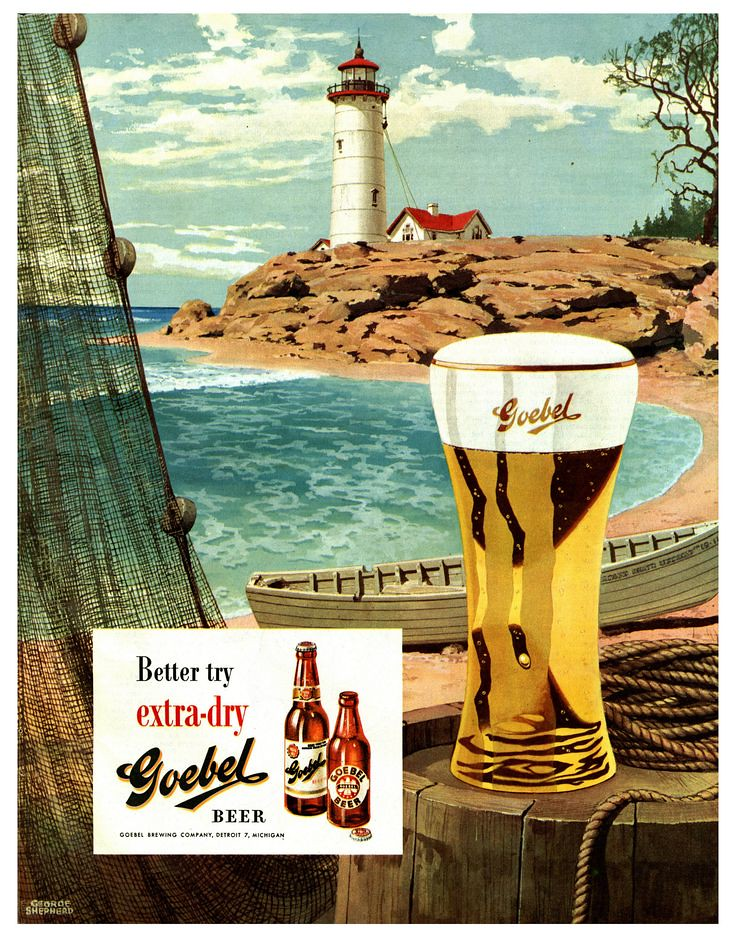 Goebel-1949-lighthouse