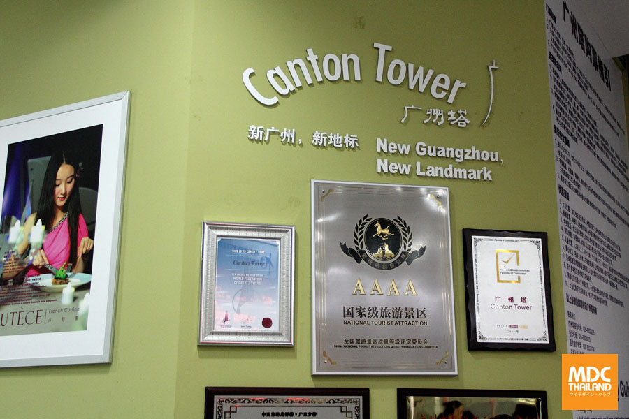 MDC-Canton-Tower-05