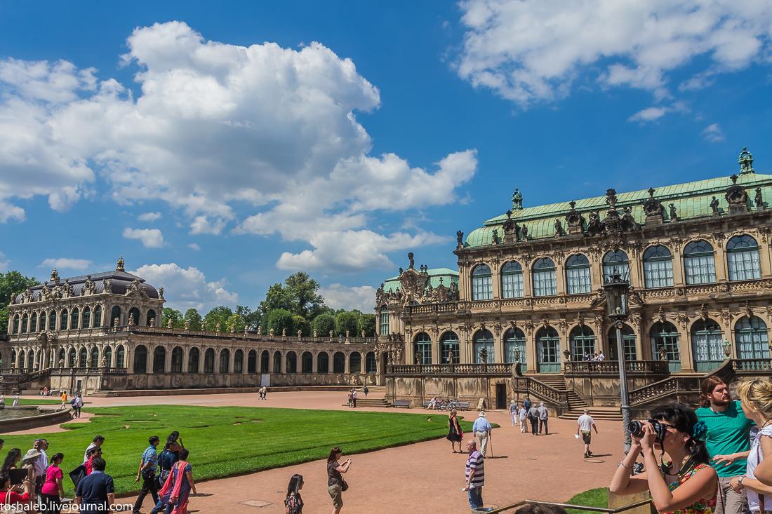 Дрезден-16