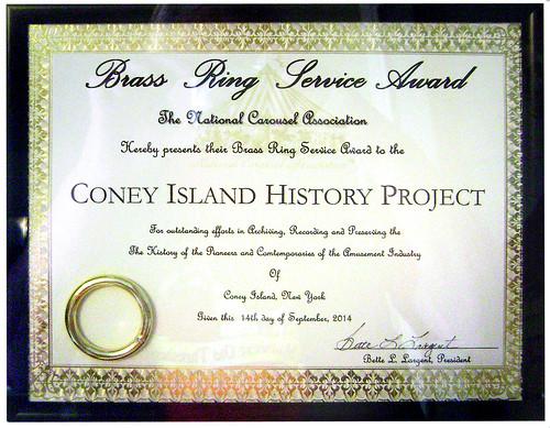 NCA BRass Ring Award