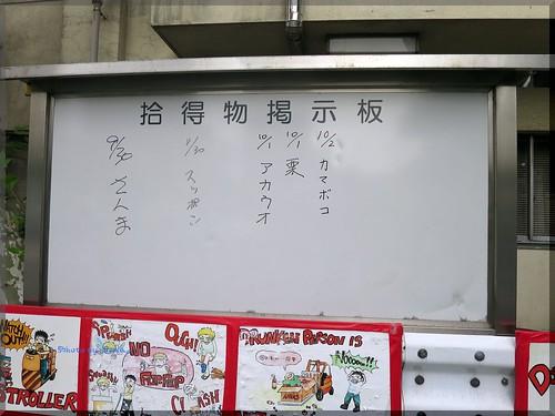 Photo:2014-10-02_築地記録帳_場内:とんかつ小田保(とんかつ)2014年牡蠣シーズンスタートにミックスを頂きました!_05 By:logtaka