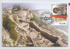 115970 Jerusalem City of David Israel Jewish