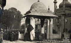 Unveiling of the Indian Gateway