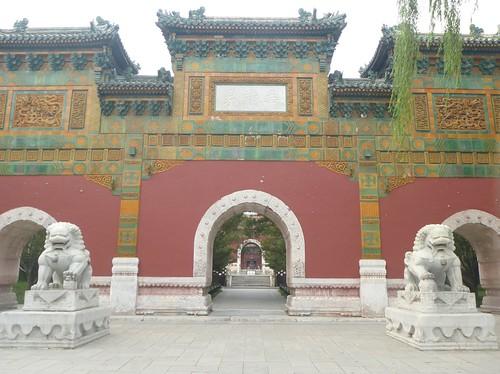 Beijing-Parc Beihai-j7 (34)