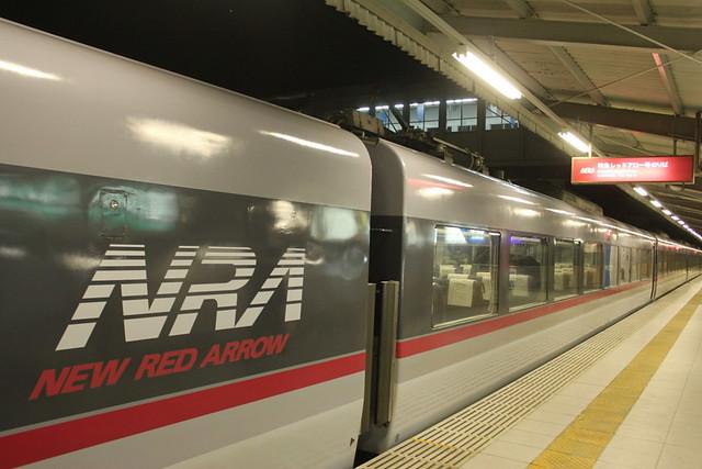 2014-02-01_00524_宝登山