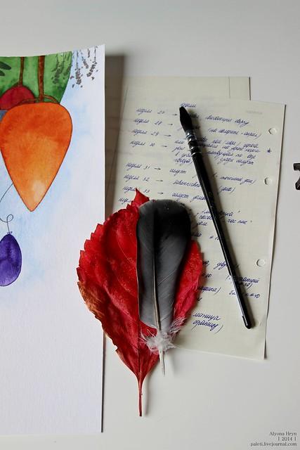 "My ""endless book"" ideas"