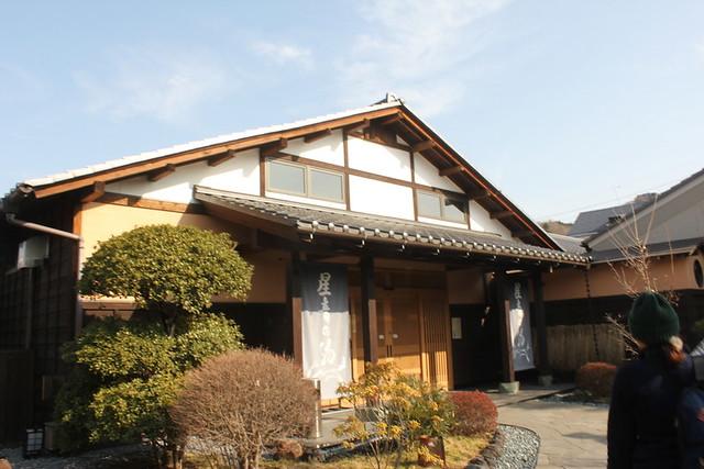 2014-02-01_00451_宝登山