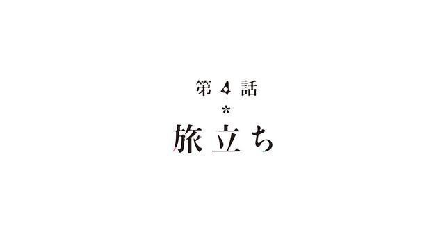 KimiUso ep 4 - image 35