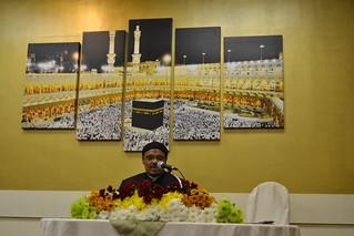 Eid Al-Ghadeer 1435/2014