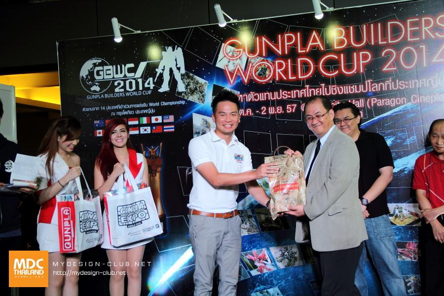 MDC-GBWC2014-Final-015