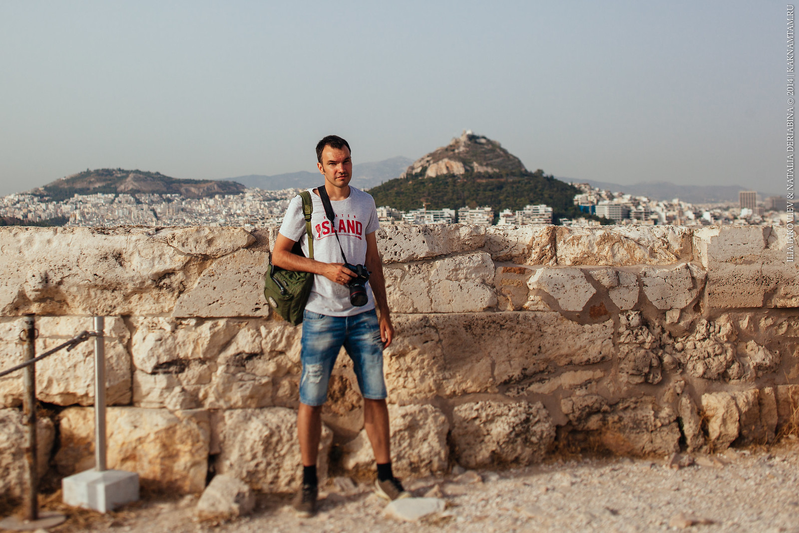 20140618-239-Athens.jpg