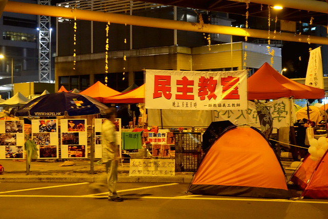 201410 HK Umbrella Movement (4)