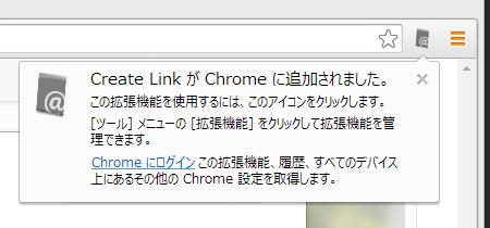 CreateLink-3
