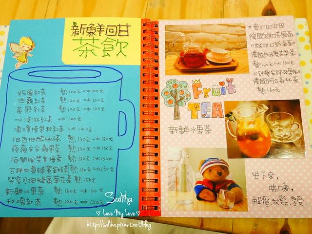 可愛下午茶綠野仙蹤 (4)