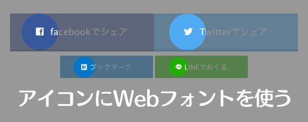 icon_webfont