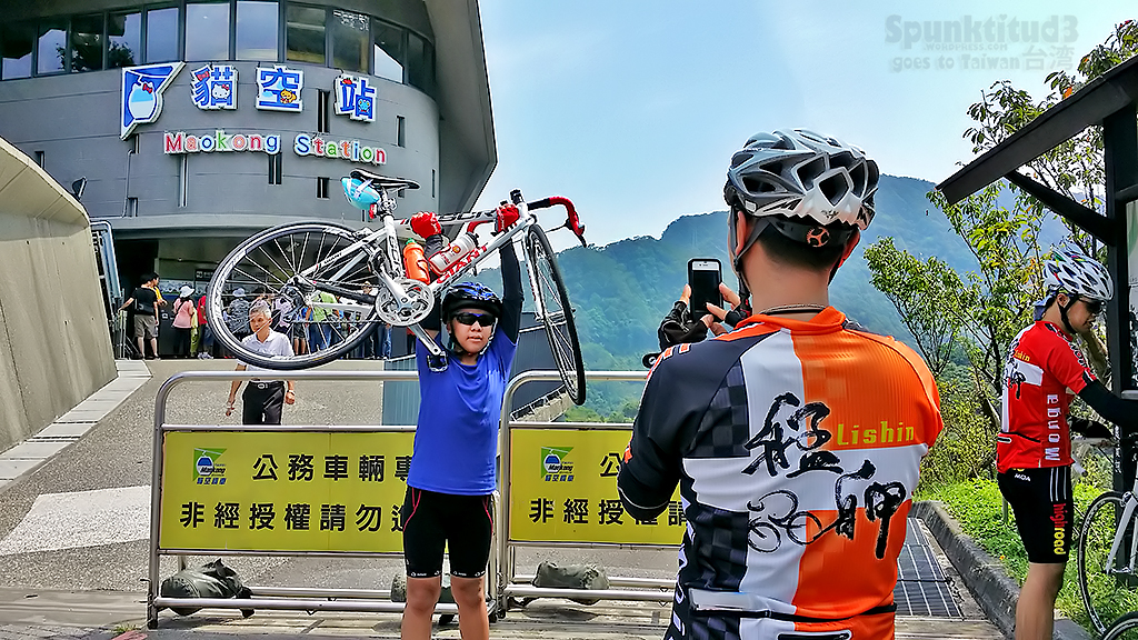 Maokong Station 貓空
