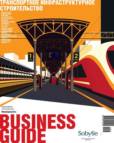 bg_cover_rail5