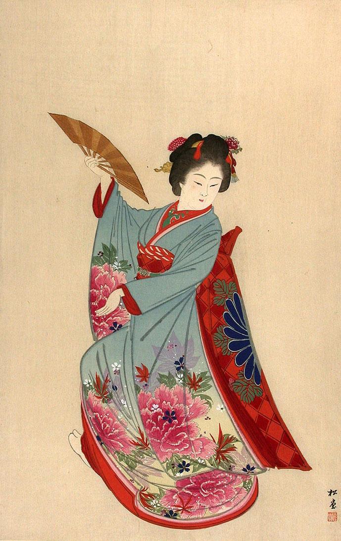 Yukawa1