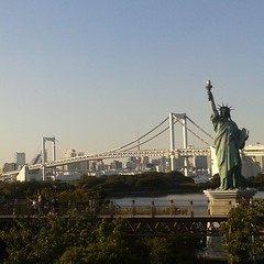#tokyo #japan #odaiba #island